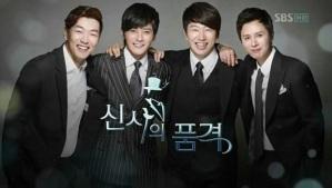 Sinopsis Lengkap Drama Korea A Gentleman's Dignity 1-20 (Full)