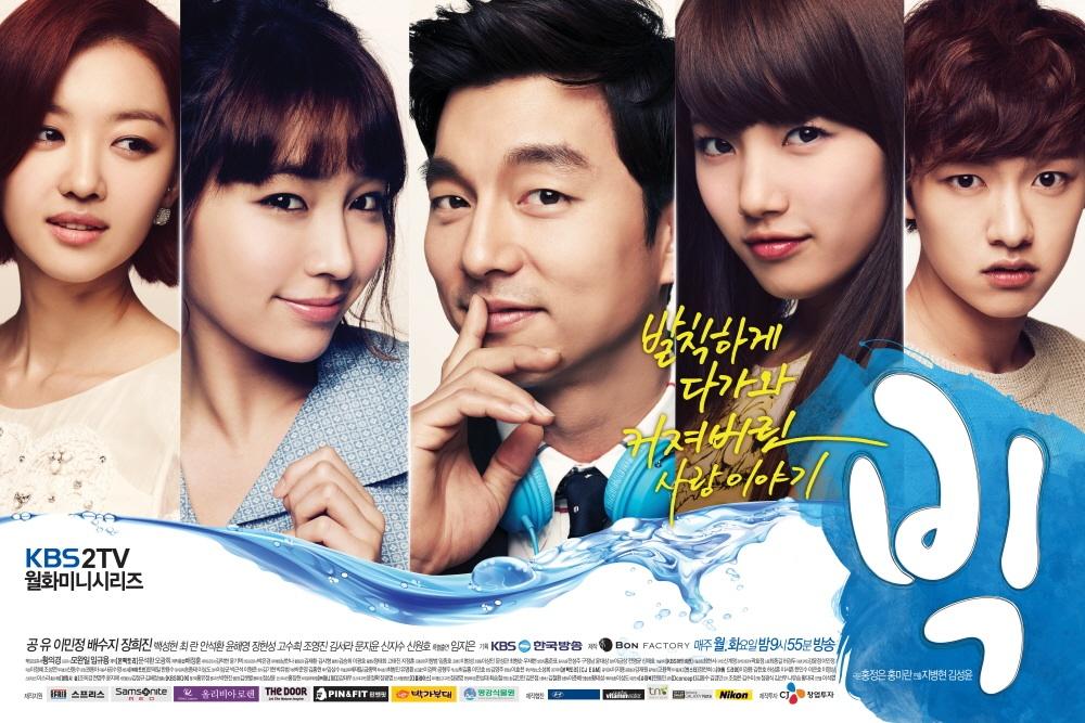 Kepikiran lagi download big korean drama film full episode download big korean drama film full episode voltagebd Gallery