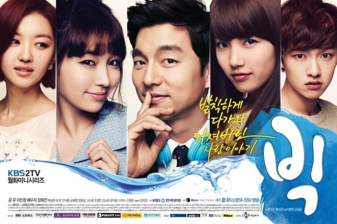 Korean Movie Downloads 2018