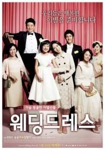 WD 3 Keluarga Go Eun
