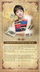Moon Geun Young sebagai Han Se Kyung