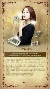So Yi Hyun sebagai Seo Yoon Joo
