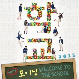 OST School 2013 Part 1