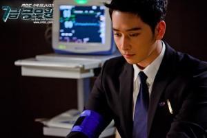 Hwang Chan Sung sebagai Gong Do Ha 4