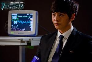 Joo Won sebagai Han Gil Ro