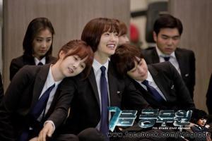 Lee El sebagai Park Soo Young