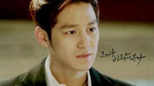 Kim Bum sebagai Park Jin Sung