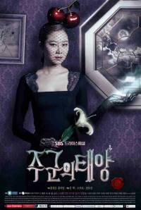 Gong Hyo Jin sebagai Tae Gong Shil