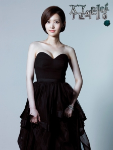 Kim Yoo Ri sebagai Tae Yi Ryung