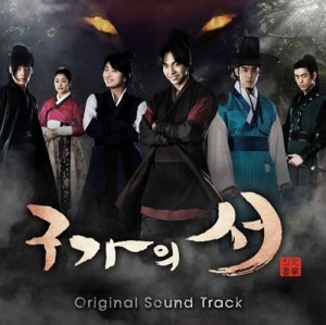 Cover Gu Family Book