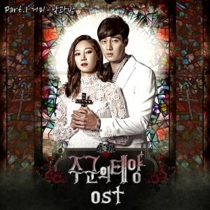 OST Master's Sun Part 1