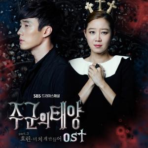 OST Master's Sun Part 3
