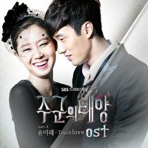 OST Master's Sun Part 4