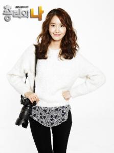 Im Yoon Ah sebagai Nam Da Jung (28)