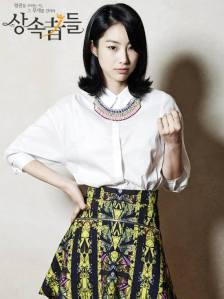 Jun Soo Jin sebagai Kang Ye Sol