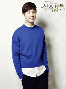Kang Min Hyuk sebagai Yoon Chan Young