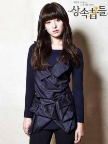 Kim Ji Won sebagai Yoo Rachel