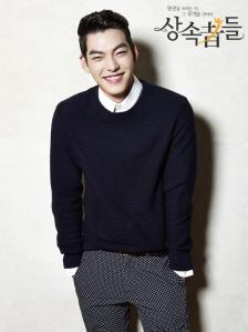 Kim Woo Bin sebagai Choi Young Do