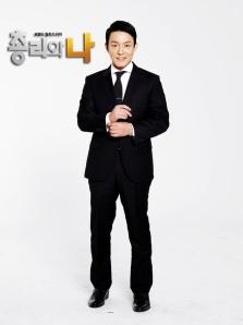 Lee Bum Soo sebagai Kwon Yul (42)