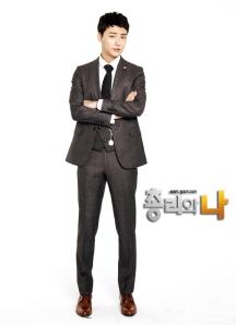 Yoon Shi Yoon sebagai Kang In Ho (32)