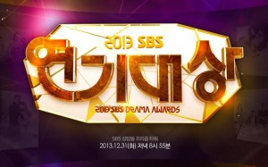 2013_SBS_Drama_Awards-p1