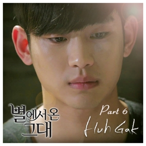 OST You Who Came From The Stars Part 6