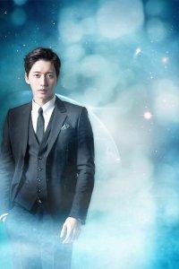Park Hae Jin sebagai Lee Hwi Kyung