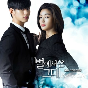 OST You Who Came From The Stars Part 1