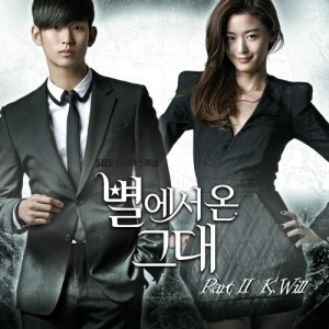 OST You Who Came From The Stars Part 2