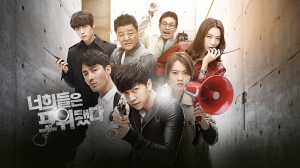 You're All Surrounded 1