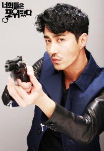 Cha Seung Won sebagai Seo Pan Suk
