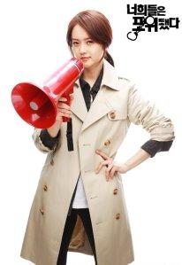 Go Ah Ra sebagai Uh Soo Sun