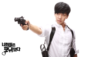Lee Seung Ki sebagai Eun Dae Goo atau Kim Ji Yong