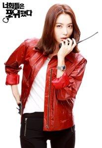 Oh Yoon Ah Sebagai Kim Sa Kyung
