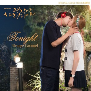 OST It's Okay, That's Love Part 8