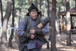 Yu Hae Jin sebagai Chul Boong