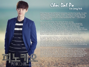 Lee Jong Suk sebagai Choi Dal Po