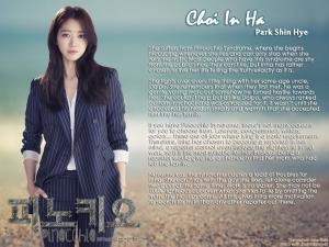 Park Shin Hye sebagai Choi In Ha