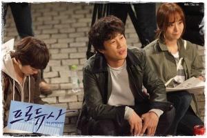 Cha Tae Hyun sebagai Ra Joon Mo